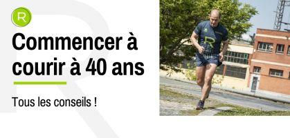 Commencer à courir à 40 ans : conseils pour réussir !